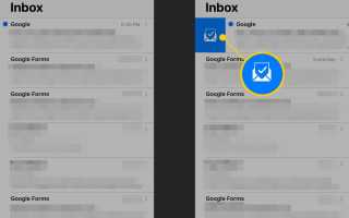Как пометить электронные письма как прочитанные или непрочитанные на iPhone