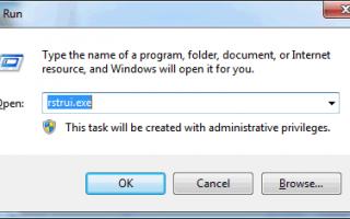 Как исправить ошибку Windows после загрузки драйверов