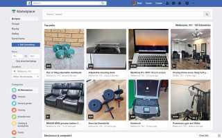 Как продать на Facebook