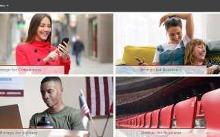 Международные интернет-провайдеры Wi-Fi