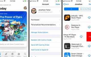 Скрыть покупки в iTunes и App Store в разделе «Семейный доступ»