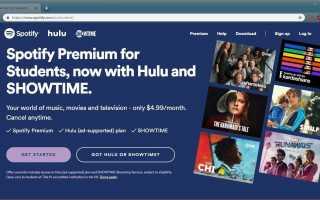 Как получить скидку Hulu Student