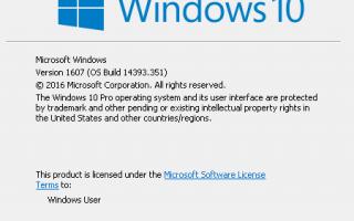 KB3197954: обновления Windows 10 не работают
