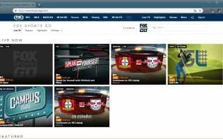 Как смотреть US Open Golf Live Stream