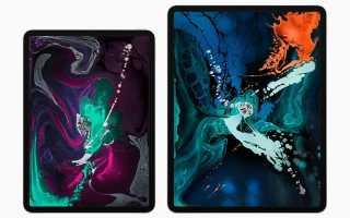Какая последняя версия iPad?