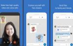 Imo Instant Messenger Обзор