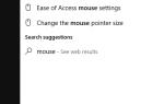 Исправление исчезновения курсора мыши в Windows 10