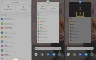 Как сделать разделение экрана на Android