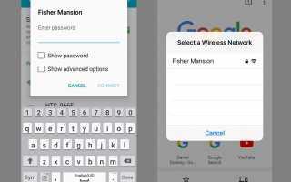 Мобильная работа: что такое точка доступа Wi-Fi?