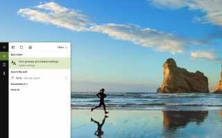 Как удалить шрифты TrueType или OpenType в Windows