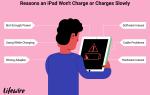 Как исправить iPad, который не заряжается или заряжается медленно