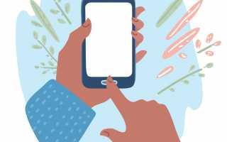 Как печатать текстовые сообщения с вашего Android или iPhone
