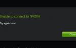 Невозможно подключиться к ошибке NVIDIA