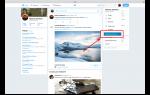 Как деактивировать и удалить свой аккаунт в Twitter навсегда