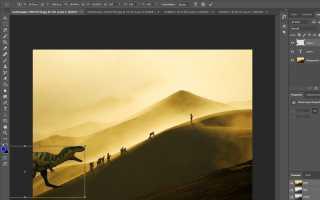 Как изменить размер слоя в Photoshop