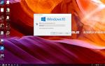 Как выйти из Windows 10