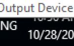 Исправлено отсутствие воспроизведения устройств в Windows 10