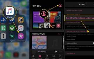 Изменить картинку профиля, имя или псевдоним в Apple Music