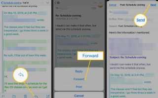 Как сделать отступ в тексте или уменьшить уровень цитаты в iPhone Mail