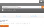 Бесплатно скачать драйвер для веб-камеры Logitech для Windows 10