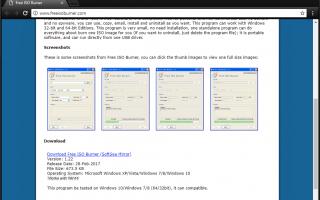 Пошаговое руководство по записи файла ISO на диск