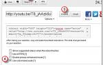 Как встроить видео YouTube в PowerPoint 2010