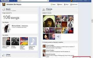 Как заблокировать пользователей в чате Facebook