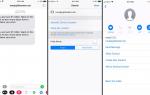 Как заблокировать текстовые сообщения на Android или iPhone