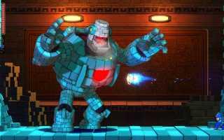 Mega Man 11 Boss Guide для PS4, Xbox One, Nintendo Switch и ПК