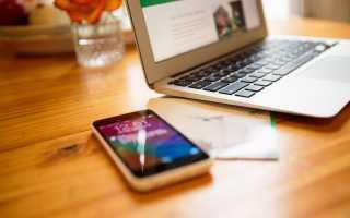 Как настроить и использовать iPhone модем