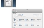 Экспорт контактов из адресной книги Mac в файл CSV
