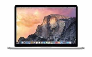 Выполните чистую установку OS X Yosemite на вашем Mac