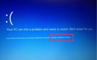 Как исправить ошибку DRIVER CORRUPTED EXPOOL в Windows 10