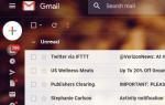 Как отправить электронное письмо группам в Gmail
