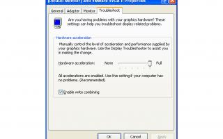 Как снизить аппаратное ускорение видеокарт в XP