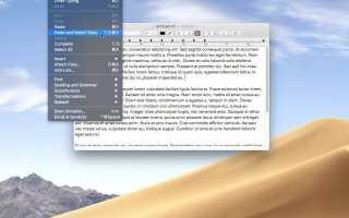 Как вырезать, копировать и вставлять на Mac
