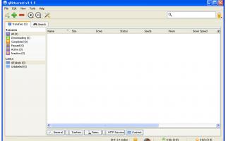 Что такое BitTorrent-трекер?