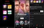 Как удалить Продолжить смотреть на Netflix