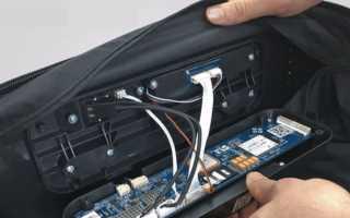 Как удалить аккумулятор Smart Bag