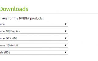 Обновление драйвера GeForce GTX 660 легко