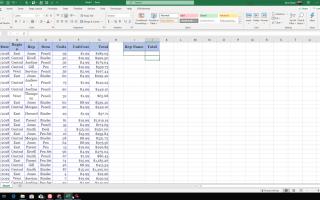 Как использовать функцию XLOOKUP в Excel