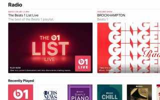 Как использовать функцию радио в приложении iOS Music