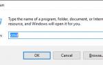 Как исправить сканер, не работающий в Windows 10