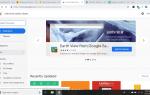 Как добавить расширения Chrome