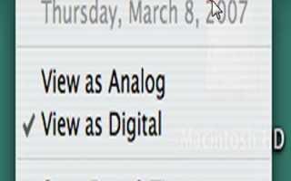 Вручную измените дату и время на Mac