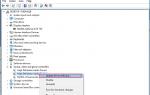Как обновить драйверы аудио высокого разрешения NVIDIA в Windows 10