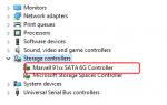 Исправить проблему с драйвером Marvell 91xx в Windows 10