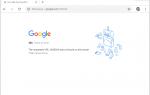 Как исправить ошибку 404 Page Not Found