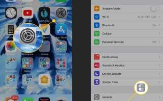Как управлять Apple TV с помощью iPhone Control Center