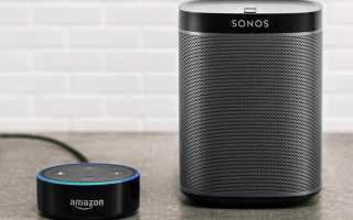 Как связать Alexa с динамиком Bluetooth